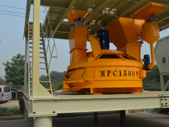 Vertical Shaft Concrete Mixer